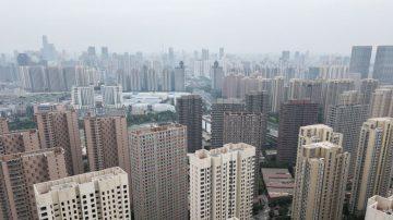 【禁闻】大陆银行降价抛售房产 危机来前先跑?