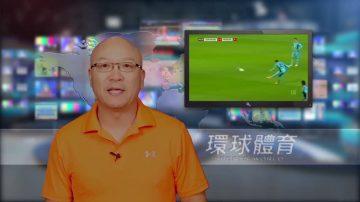 新唐人環球體育(786)