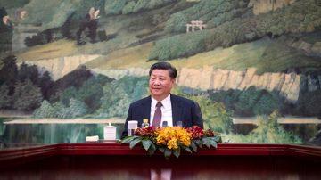 习近平警告:中国未来可能有惊涛骇浪