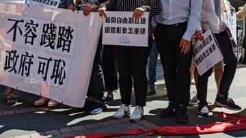 无国界记者组织:中国今年仍是囚禁记者最多的国家