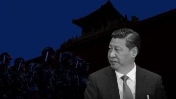 宣稱反腐已獲「壓倒性勝利」 習近平釋放何種信號?