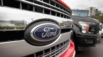 北京繳納第一筆定金 暫停對美汽車徵稅3個月