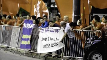 G20峰會 中共施壓阿根廷 阻撓法輪功學員請願