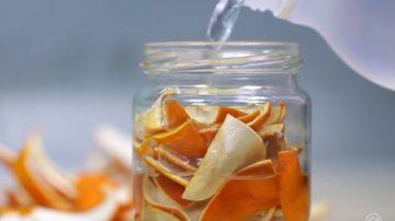 自制柑橘清洁剂 简单、天然不伤手 让打扫更简单(视频)