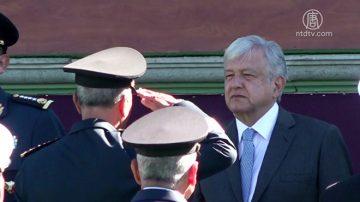 墨西哥總統欲加強執法 多方合作解決移民潮