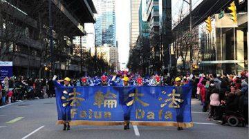 溫哥華聖誕大遊行 法輪功團隊受歡迎