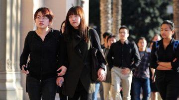 【禁闻】忧间谍活动 美拟加强对中国留学生背景调查