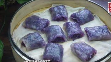 水晶紫薯糕 清甜、Q弹簡單做法(視頻)