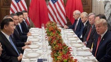 【熱點互動】貿易戰停火90天 北京能否改弦易轍?