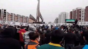 遼寧數萬人抗議建垃圾焚燒廠 老人孕婦遭警毆