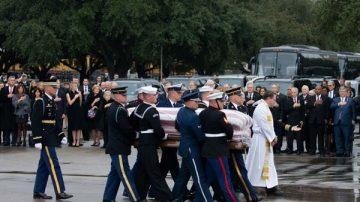 四天悼念活動結束 老布什安葬德州