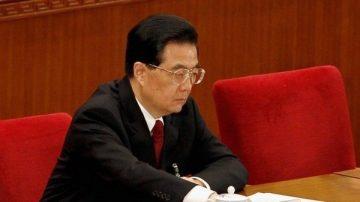 胡锦涛大会堂设伏 两会抓捕薄熙来内幕