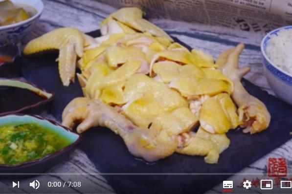 慢煮海南雞 家庭簡單做法(視頻)