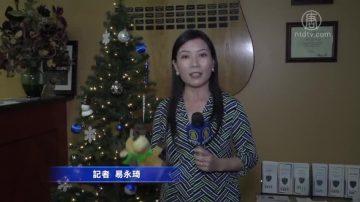 中國城警局服務處募捐節日玩具