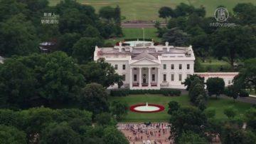 修墙费分歧巨大 美政府部分停摆前景不明