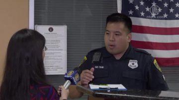 治安問答:報案時警察會問我哪些問題
