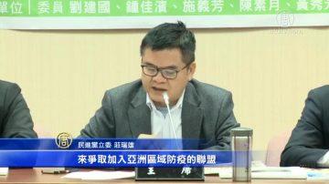 防堵中國非洲豬瘟 立委盼比照SARS