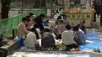 歐盟與日本達成「經濟合作協議」