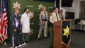 南加州酒吧枪击案 遇难县警被误杀