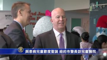 與患病兒童歡度聖誕 紐約市警長造訪兒童醫院