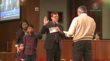 硅谷庫市新屆議員宣誓就職 社區同賀