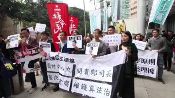 民主派遊行 抗議律政司「放生」梁振英