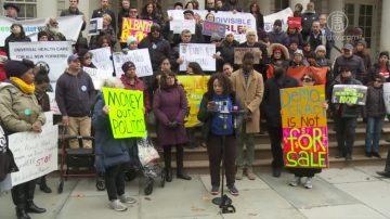 紐約多個團體成立聯盟 敦促州府新政
