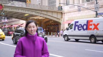 紐約中央車站假日市集 匯集精選假日禮品