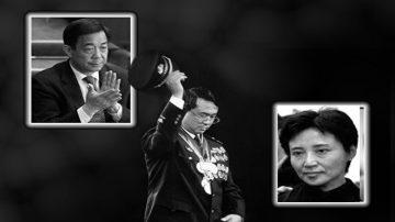 """薄熙来庭审沦笑柄 揭妻谷开来与王立军""""如胶似漆"""""""