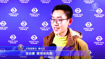 神韻展現真正的中國文化和智慧