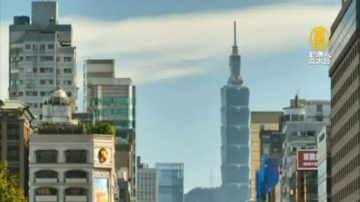 中共再逼改台湾名 找上66家知名企业