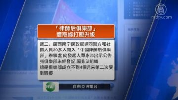1月17日全球看中國