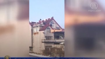 【禁聞】400餘人噴催淚瓦斯強拆 上海聾啞人屋頂堅守