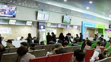 游韩注意 31人新染麻疹 首尔有确诊个案