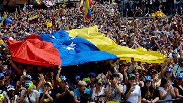 【熱點互動】委內瑞拉巨變 中國網民為何反應空前?