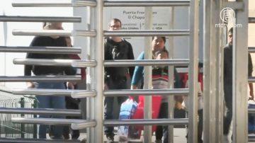 邊境新規生效 美國送中美洲難民返墨西哥