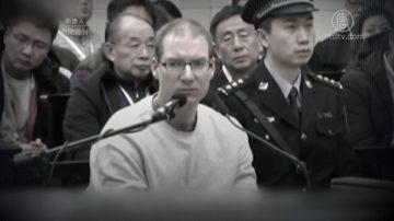 中共改判加拿大公民死刑 华为风波再升级