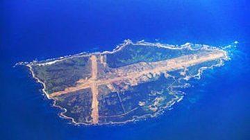 美日擬購買島嶼部署薩德劍指中共 陸專家:重大威懾