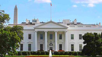 白宮拒佩洛西提案 美政府停擺僵局繼續