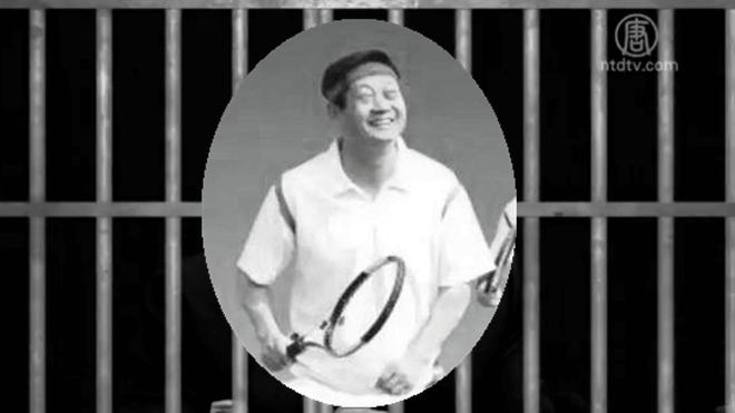 """赵正永人称""""网球队长"""" 厅官为他捡球 表侄是纪委内鬼"""