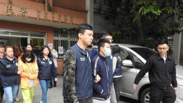越南假观光真偷渡案 台移民署破获人蛇集团