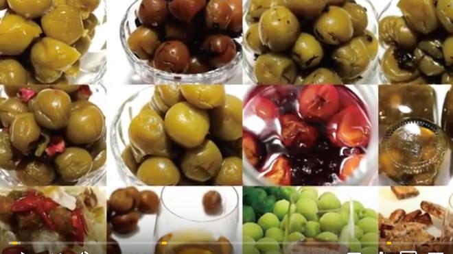 蜂蜜脆梅  12款梅子自製全部教給你(視頻)
