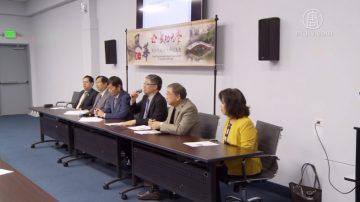 李鸿源教授来洛演讲 谈台湾国土规划
