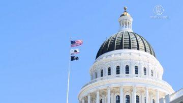 全美首例 加州推动6个月带薪产假