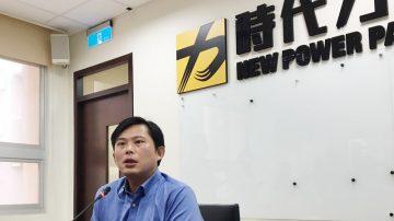黄国昌将卸时力党主席 不选总统不入绿执政部门