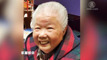 袭击嫌犯被捕 旧金山华裔老妇伤情好转
