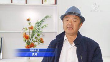 關注王全璋受審 維權律師海外再次發聲