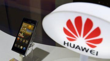【今日點擊】美國防授權法迫使大學棄用華為等中國電信設備