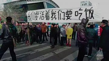深圳警方拘捕至少五名勞工維權人士