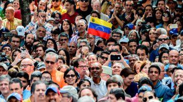 【今日點擊】委內瑞拉變天 中俄為何支持馬杜羅